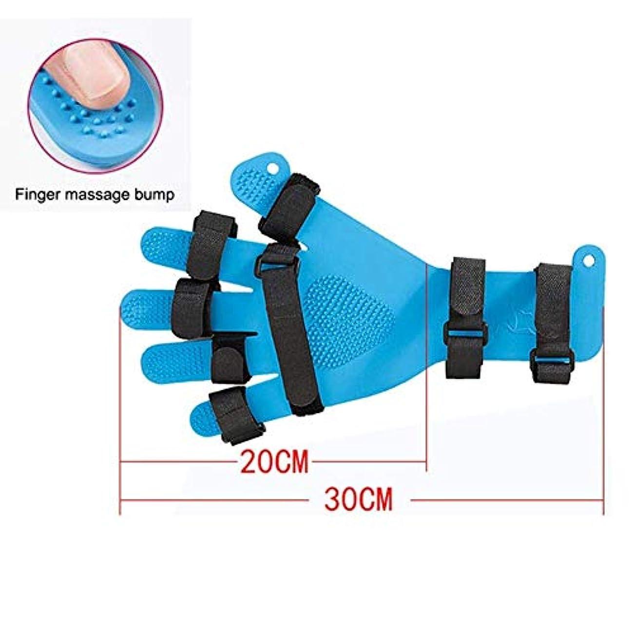 塗抹呪いライドフィンガースプリント指指セパレーター、トリガーフィンガースプリント、指インソールは、両手のために指スプリントトレーニングサポートポイント