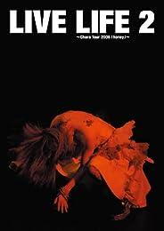 LIVE LIFE 2 [DVD]