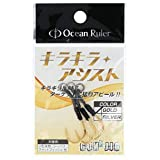 OceanRuler(オーシャンルーラー) キラキラアシスト シングル 金