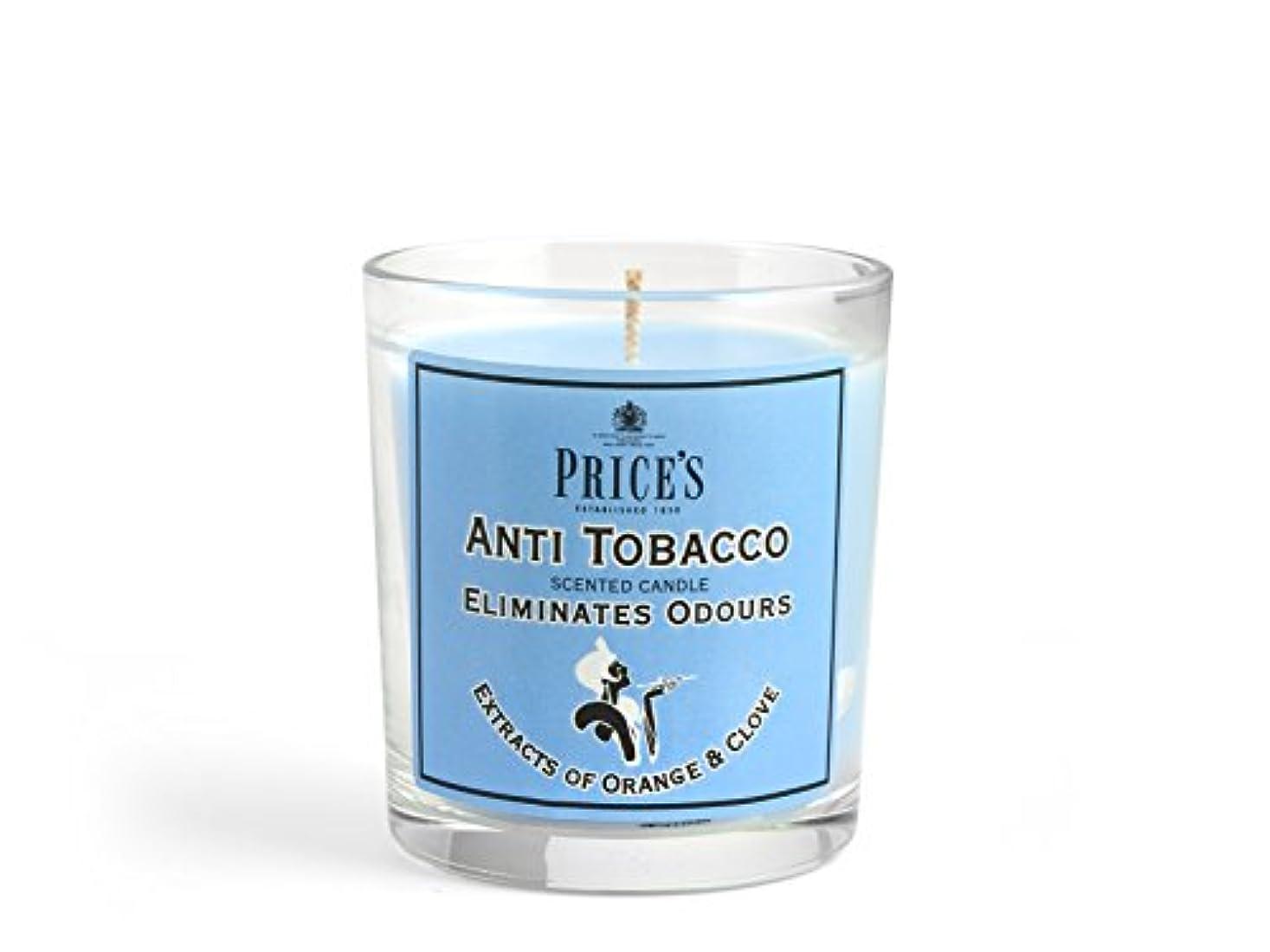 銀ハリウッド純粋なPrice′s(プライシズ) Fresh Air CANDLE TIN Jar type (フレッシュエアー キャンドル ジャータイプ) ANTI TABACCO (アンチタバコ)