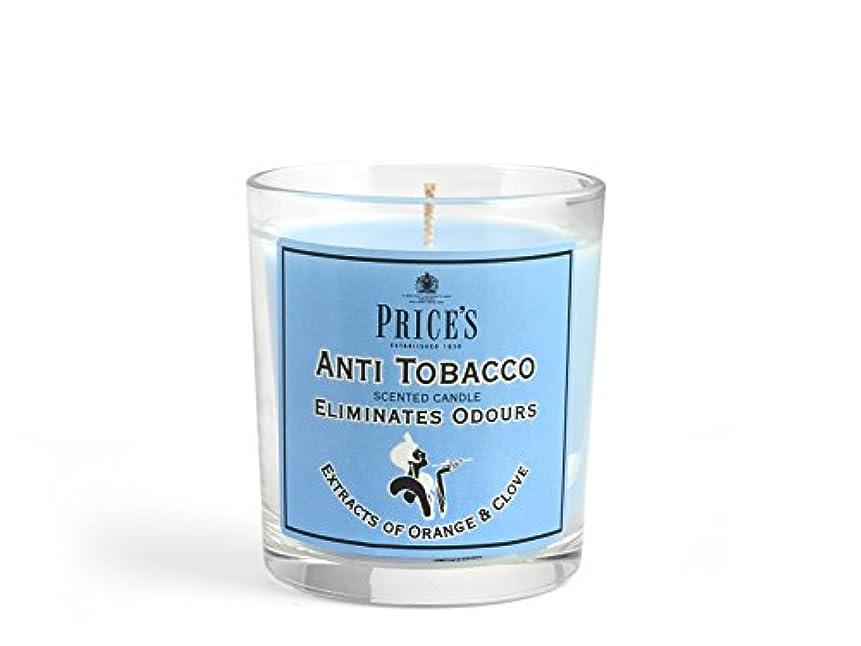 組み込む荒野ながらPrice′s(プライシズ) Fresh Air CANDLE TIN Jar type (フレッシュエアー キャンドル ジャータイプ) ANTI TABACCO (アンチタバコ)