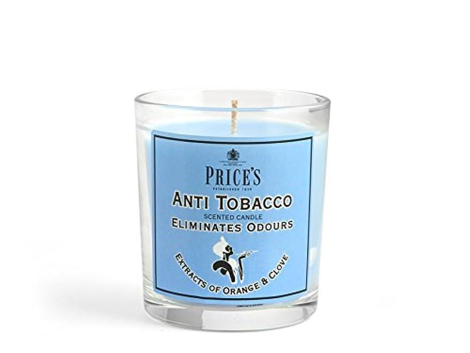死すべき怒っている旋回Price′s(プライシズ) Fresh Air CANDLE TIN Jar type (フレッシュエアー キャンドル ジャータイプ) ANTI TABACCO (アンチタバコ)