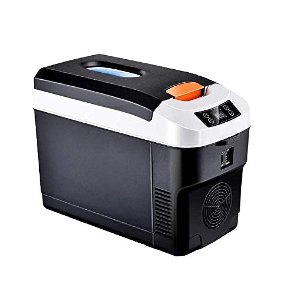 かりて誇張する断片XXキャンプ10L冷蔵庫ミニ冷蔵庫12V / 220V-240Vカー冷蔵庫カークーラーデュアルユース加熱/冷却ポータブル小型冷凍庫、 (Color : Black)