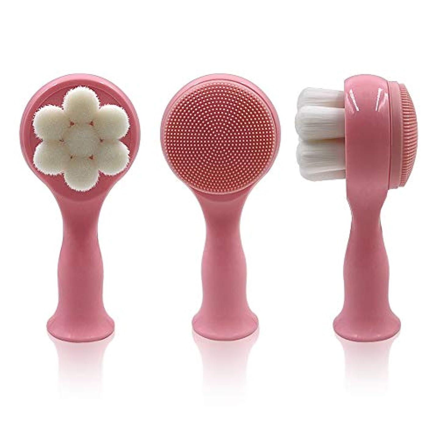 シェード経由で考えるLYX スタンドアップ両面ブラックヘッド洗浄装置にクレンジング器、クリーン毛穴クレンジングブラシ、クレンジングブラシ (Color : ピンク)