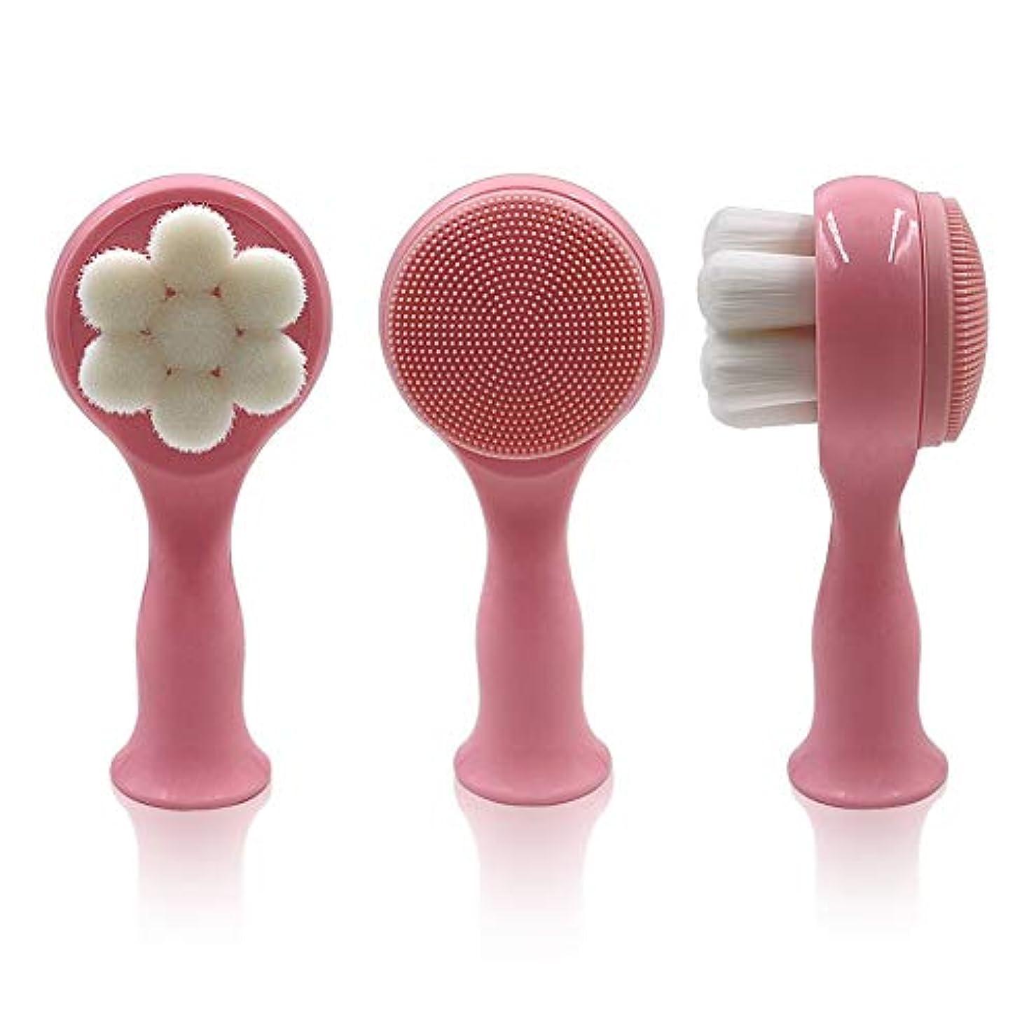 推論高く犯罪LYX スタンドアップ両面ブラックヘッド洗浄装置にクレンジング器、クリーン毛穴クレンジングブラシ、クレンジングブラシ (Color : ピンク)