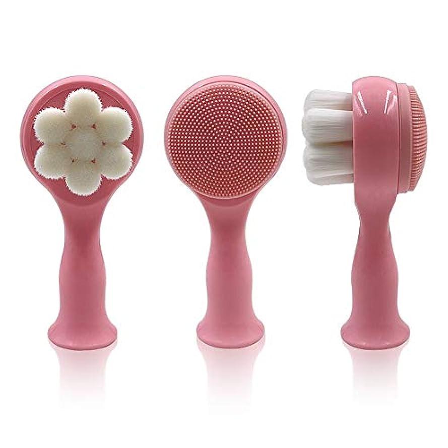 暗記する救出選択するLYX スタンドアップ両面ブラックヘッド洗浄装置にクレンジング器、クリーン毛穴クレンジングブラシ、クレンジングブラシ (Color : ピンク)