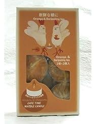 カフェタイム マーブルキャンドル 「新鮮な朝に」 <オレンジ&ダージリンティー> 2つの香り× 各3個入