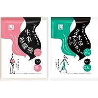 永谷園 「冷え知らず」さんの生姜スープ 大袋タイプ2種(生姜ココナッツカレースープ30P/生姜参鶏湯30P)