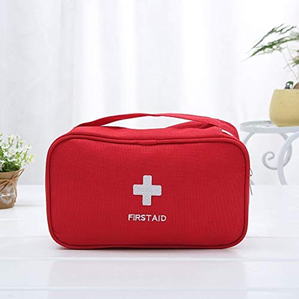 教育エゴイズム摂氏YANGBM ポータブルポータブル救急医療パッケージ薬仕上げゴミ分類大収納袋