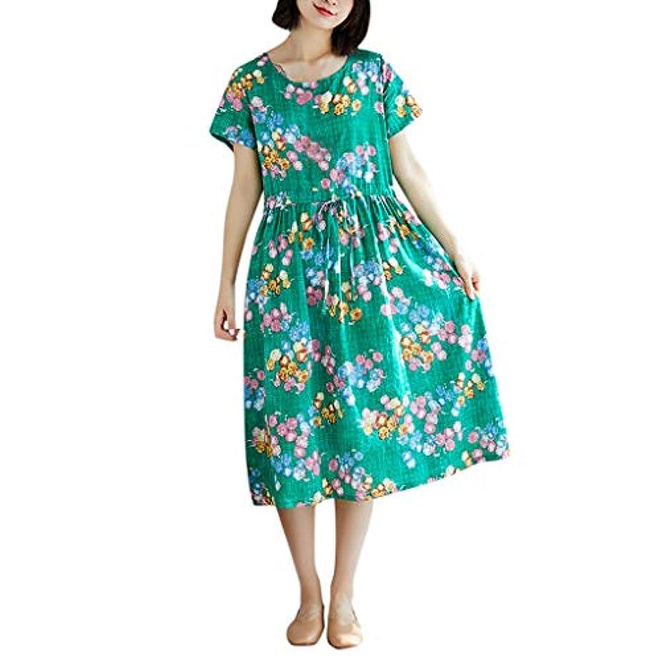 触覚そうでなければ自己ワンピース レディース Rexzo 花柄 可愛い 綿麻ワンピース ファッション カジュアル リネンワンピ エレガント 膝下丈 ロングスカート 上質 着やせ ドレス 体型カバー 柔らかい ワンピース 日常 お出かけ デート