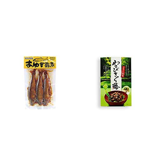 [2点セット] あゆ甘露煮(3匹入)・わさびきゃら蕗(180g)