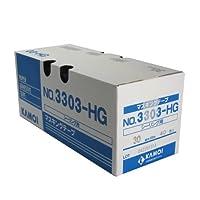 カモ井 マスキングテープ No.3303-HG シーリング用 30mm×18m 40巻入 [養生テープ]