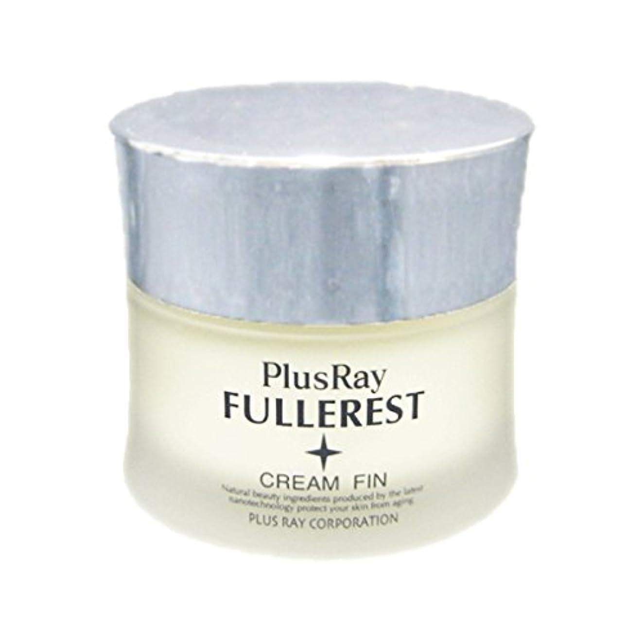 寝室を掃除するスキャンぼんやりしたPlusRay(プラスレイ) フラーレスト クリームFin 30g