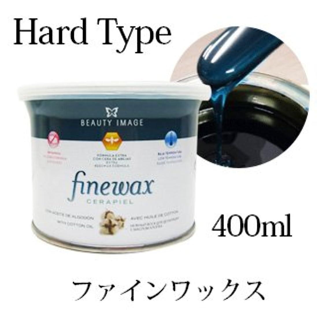 効率吸い込む法的ブラジリアンワックス ワックス脱毛 超ハードタイプ:ファイン 400ml 紙がいらないタイプ