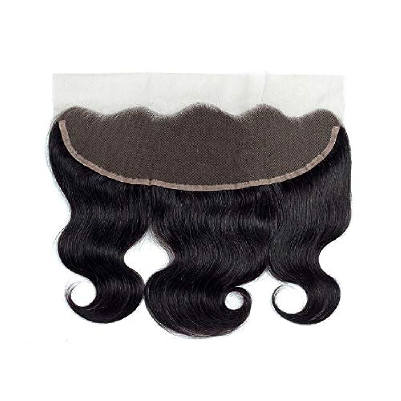 WASAIO 閉鎖前頭ボディウェーブ人間の拡張クリップUnseamed本能的ブラックカラー13 * 4レースでブラジルの髪 (色 : 黒, サイズ : 8 inch)