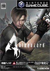 BioHazard4