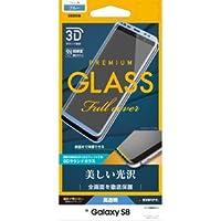 ラスタバナナ Galaxy S8 液晶全面保護フィルム ブルー 3S830GS8A