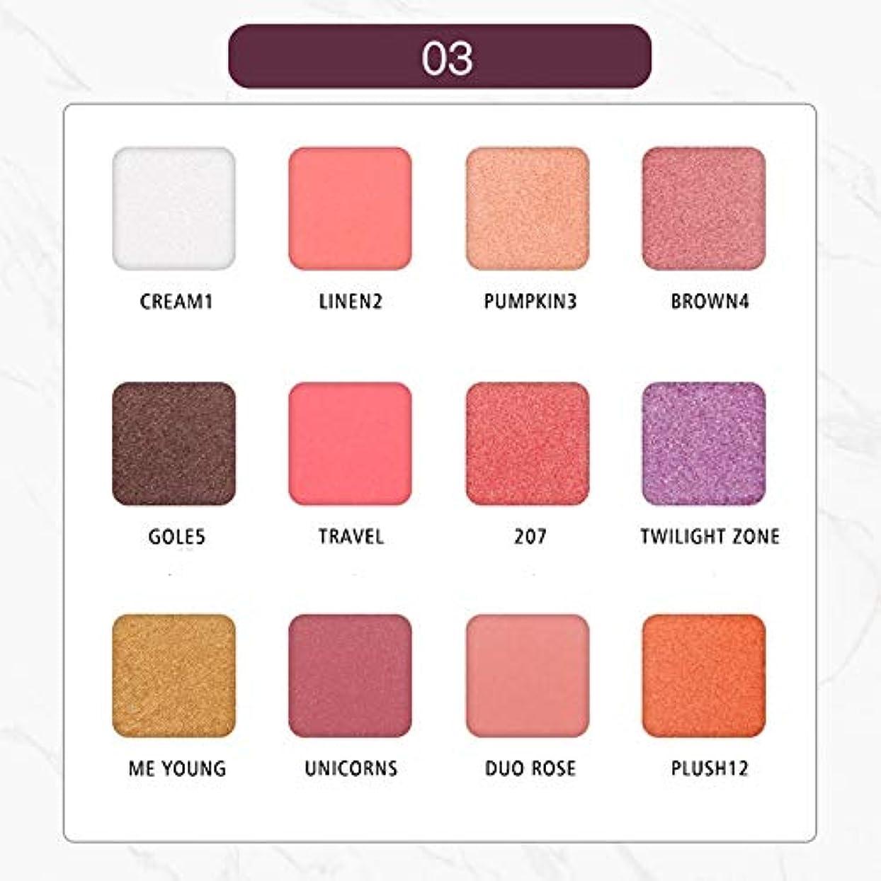 かなりトイレ壁Symboat 12色マーブルアイシャドウトレイ アイシャドウ パレット マット アイシャドウ 化粧パレット 高発色 人気 韓国風 自然立体 携帯便利 長持ち 極め細かい