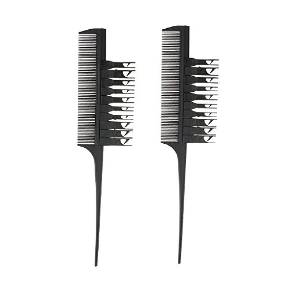 絶対に偽装する亜熱帯Fenteer 2個 コーム 櫛 ブラシ ヘアダイブラシ サロン ヘアカラーリング 髪の毛 スライス 交換可能