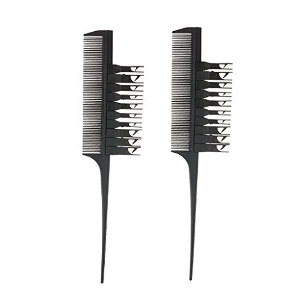 ファセット寛大さ棚Fenteer 2個 コーム 櫛 ブラシ ヘアダイブラシ サロン ヘアカラーリング 髪の毛 スライス 交換可能