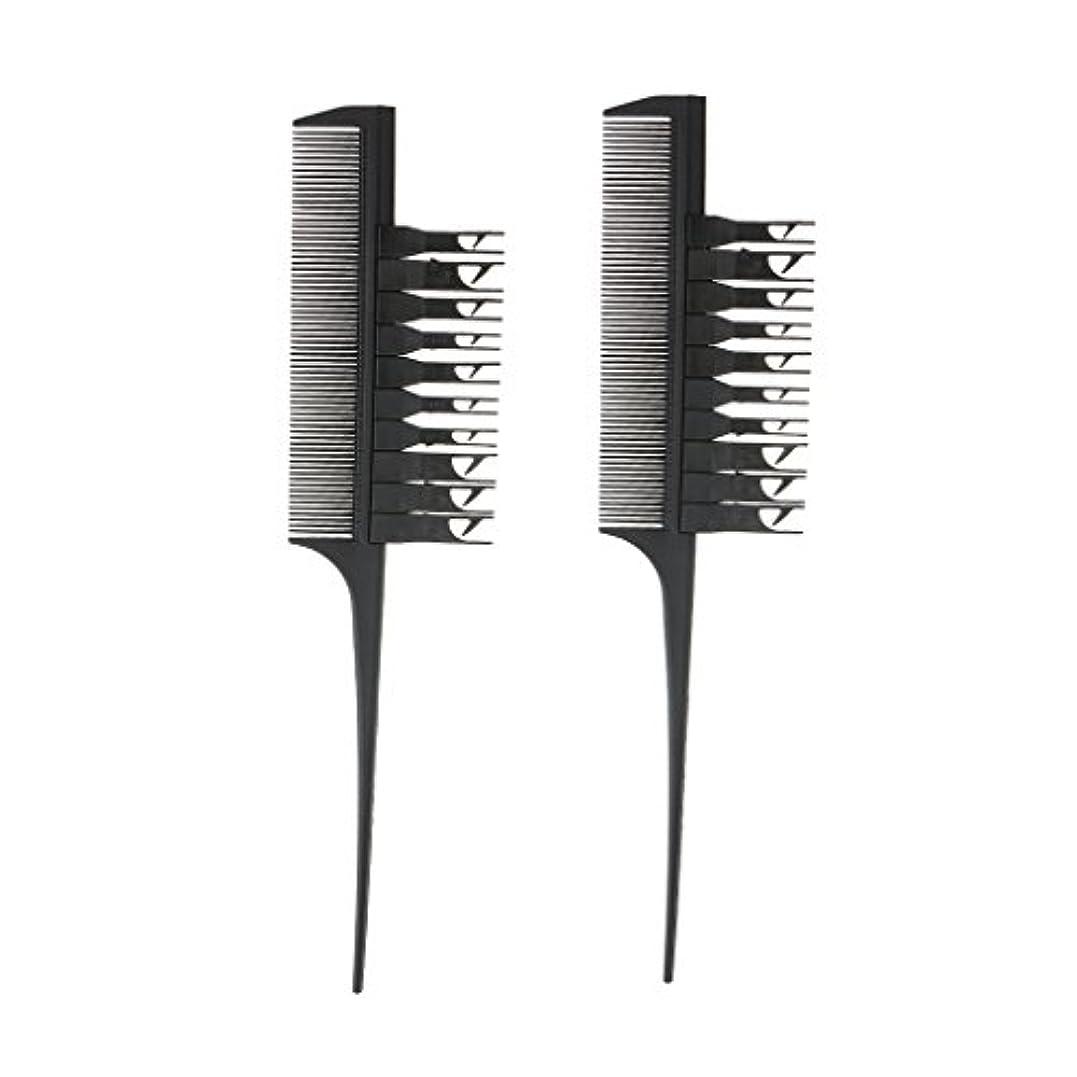 百年概要不注意Fenteer 2個 コーム 櫛 ブラシ ヘアダイブラシ サロン ヘアカラーリング 髪の毛 スライス 交換可能