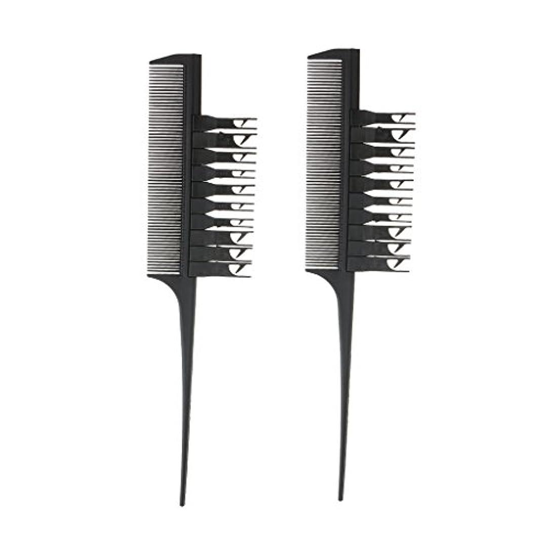 家具コントラストそれからFenteer 2個 コーム 櫛 ブラシ ヘアダイブラシ サロン ヘアカラーリング 髪の毛 スライス 交換可能