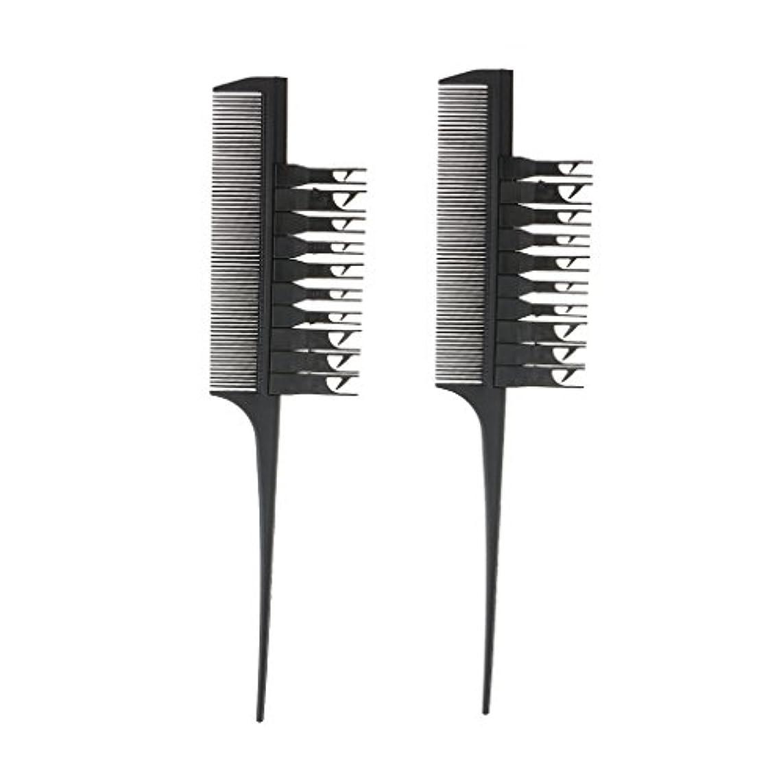 田舎者画家社会Sharplace ヘアダイブラシ ヘアカラーリング コーム 櫛 使い簡単 2個入り (ブラック)