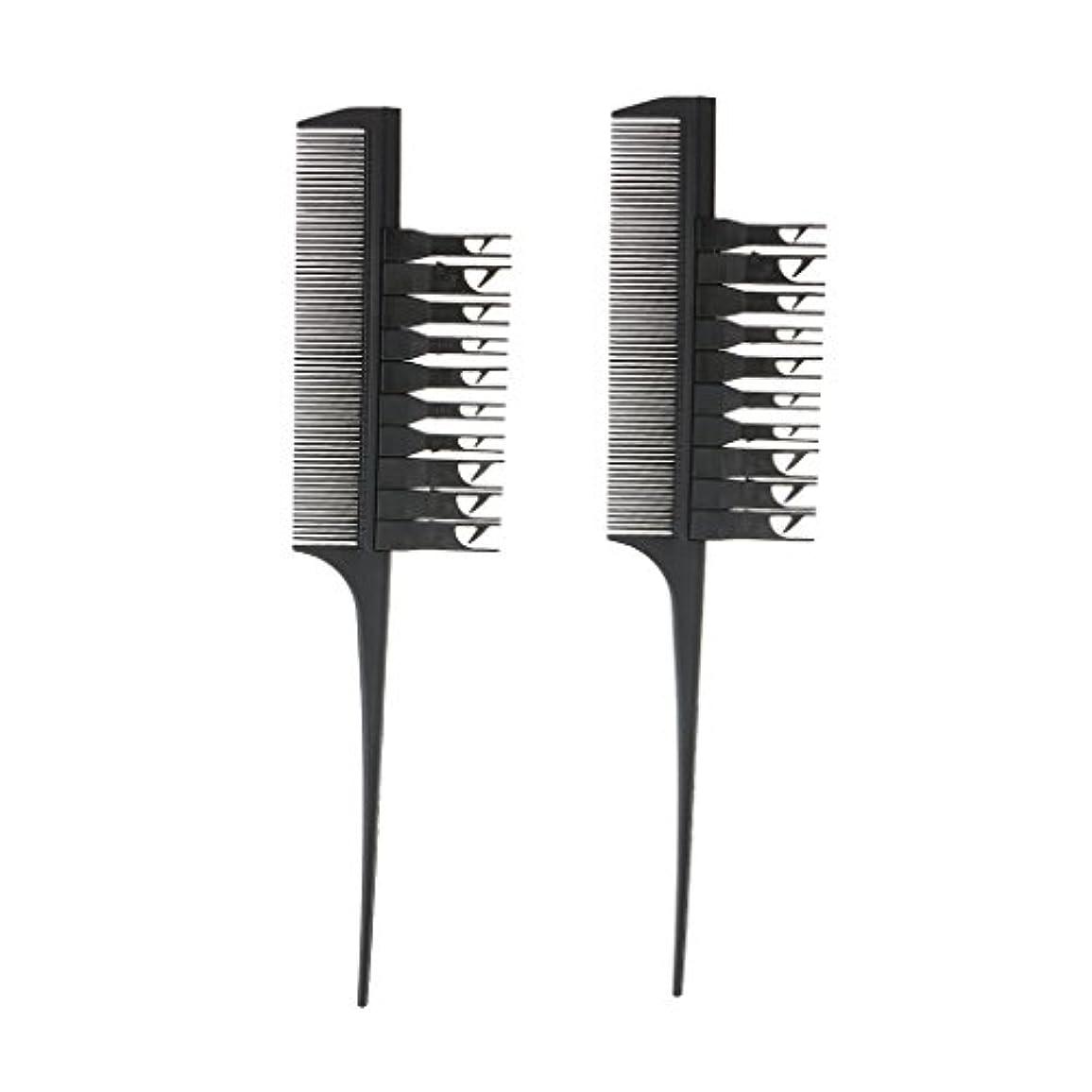 合成安心させるペダルFenteer 2個 コーム 櫛 ブラシ ヘアダイブラシ サロン ヘアカラーリング 髪の毛 スライス 交換可能
