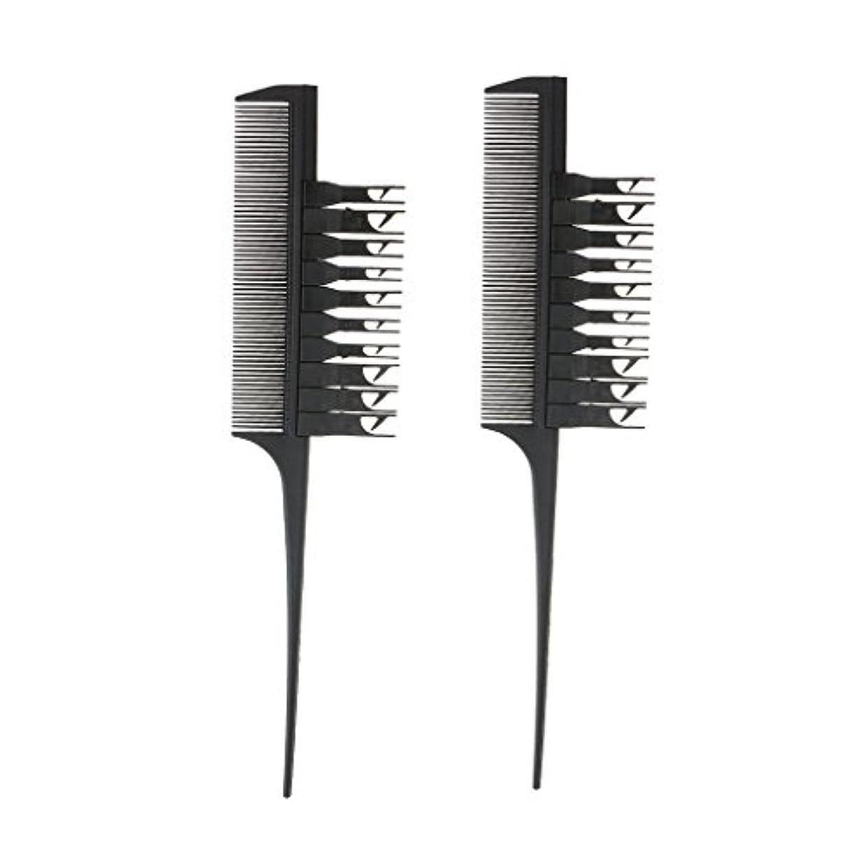 決定代表ずっとFenteer 2個 コーム 櫛 ブラシ ヘアダイブラシ サロン ヘアカラーリング 髪の毛 スライス 交換可能