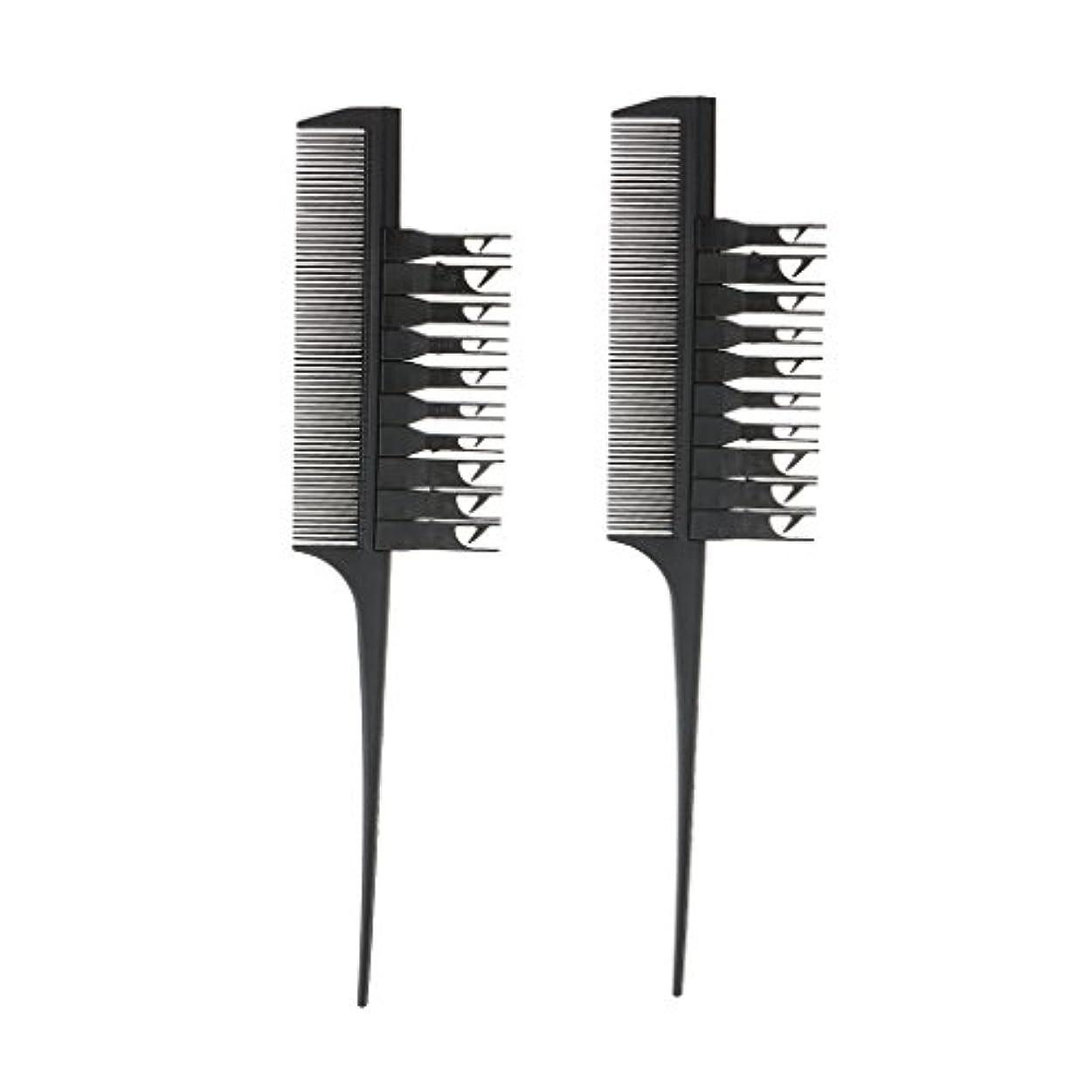 花複雑でないラインナップ2個 コーム 櫛 ブラシ ヘアダイブラシ サロン ヘアカラーリング 髪の毛 スライス 交換可能