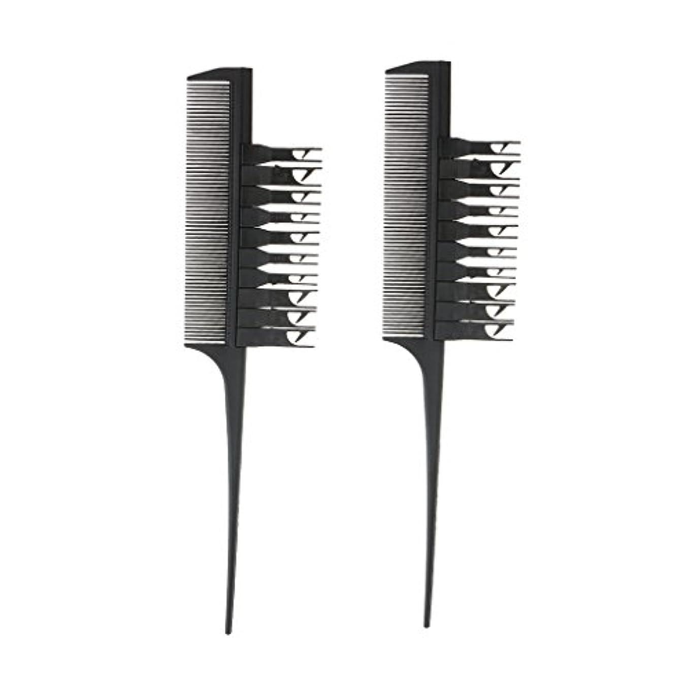 ルーフサンダー急行するFenteer 2個 コーム 櫛 ブラシ ヘアダイブラシ サロン ヘアカラーリング 髪の毛 スライス 交換可能