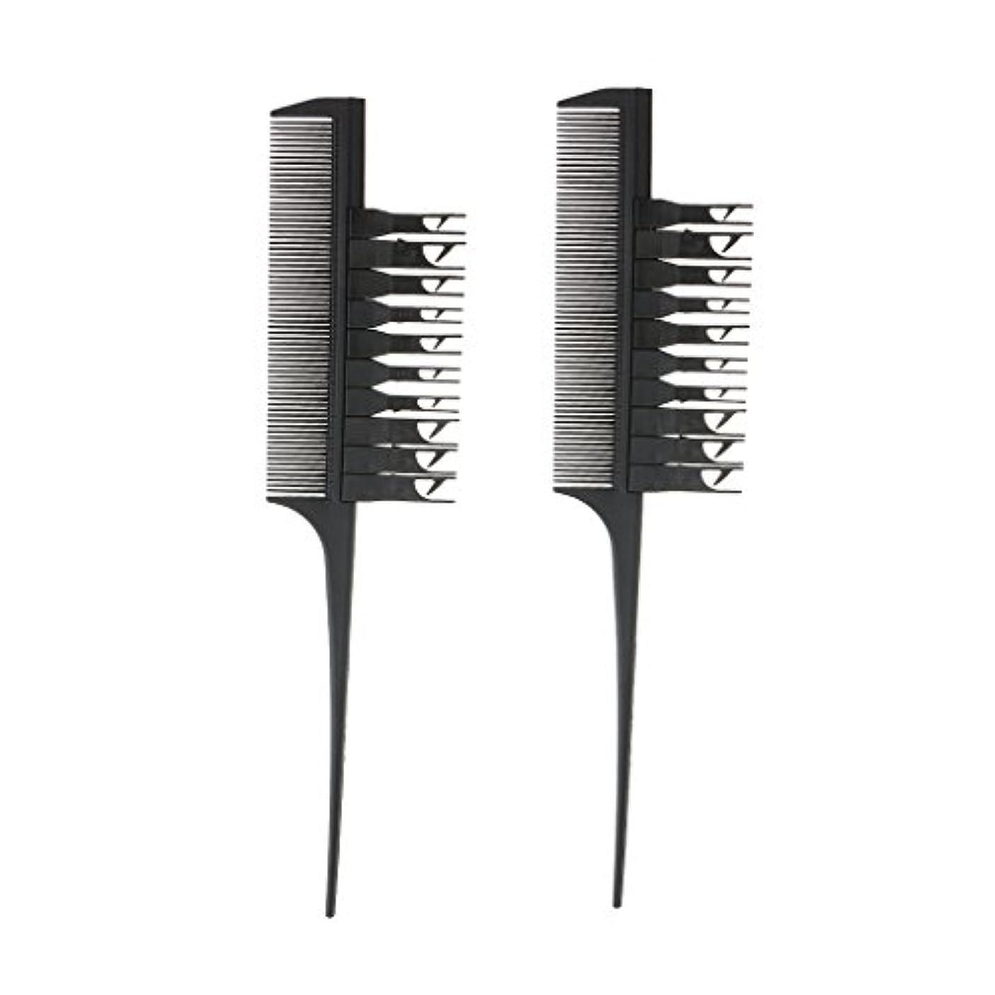 推論沼地埋めるFenteer 2個 コーム 櫛 ブラシ ヘアダイブラシ サロン ヘアカラーリング 髪の毛 スライス 交換可能