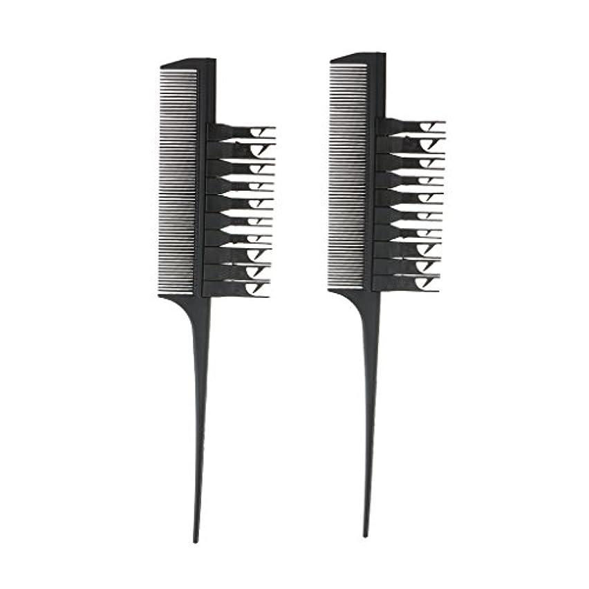 Fenteer 2個 コーム 櫛 ブラシ ヘアダイブラシ サロン ヘアカラーリング 髪の毛 スライス 交換可能