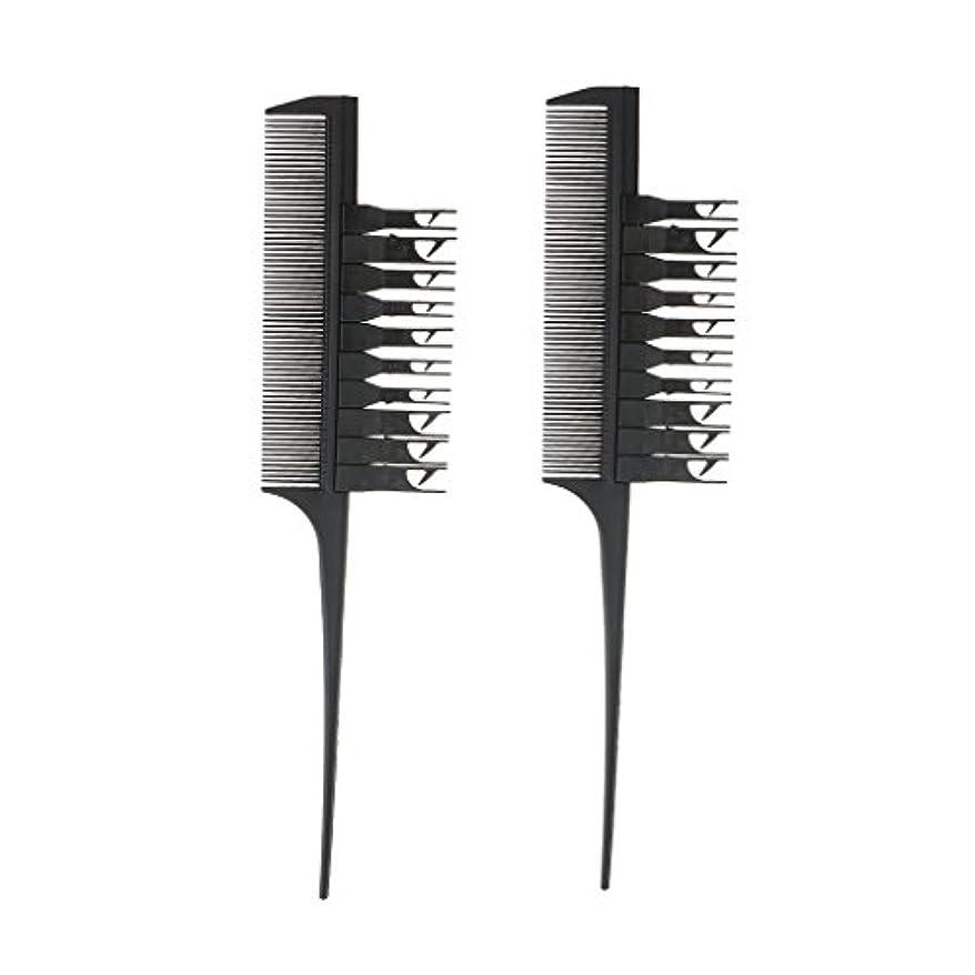 砂漠歩く強い2個 ヘアダイブラシ ヘアカラーリング コーム 櫛 プラスチック ブラック