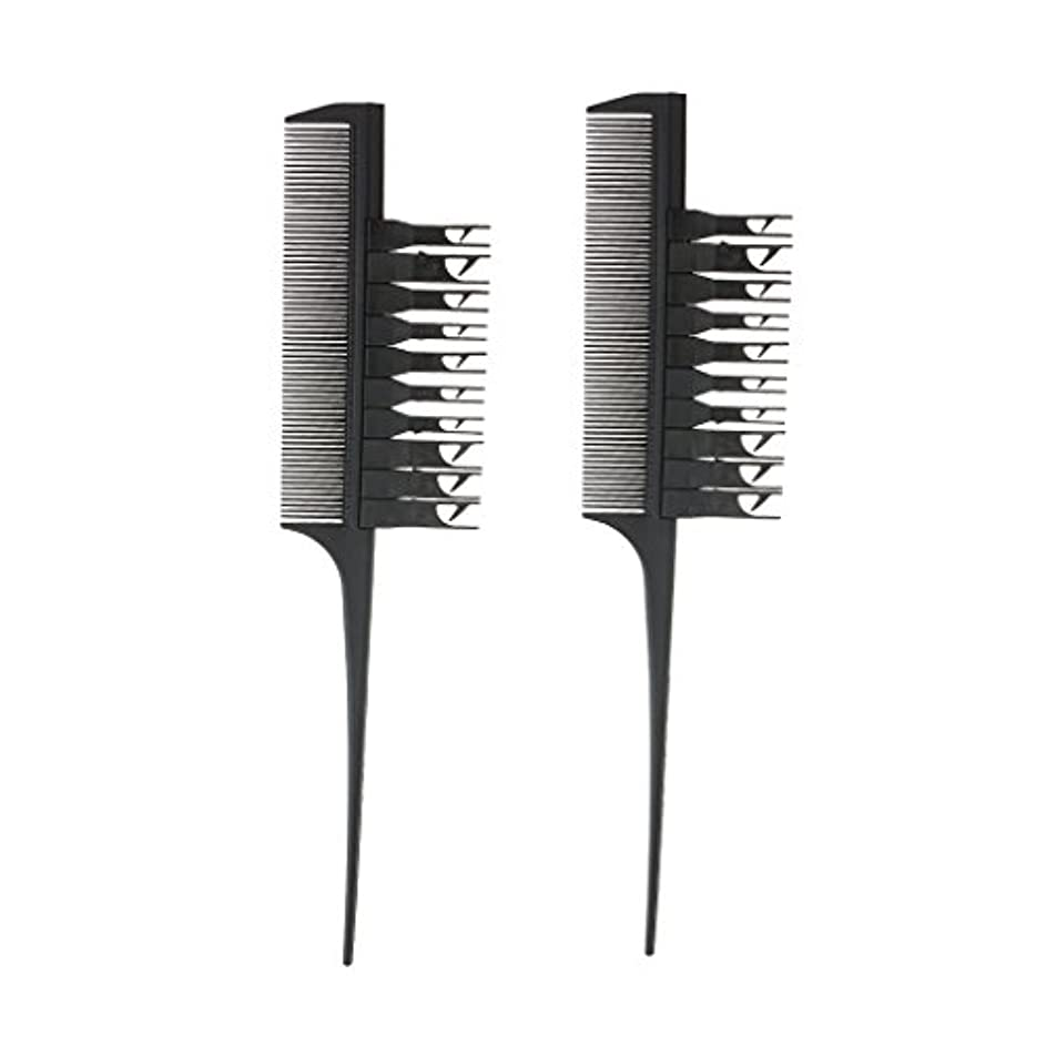 Sharplace ヘアダイブラシ ヘアカラーリング コーム 櫛 使い簡単 2個入り (ブラック)