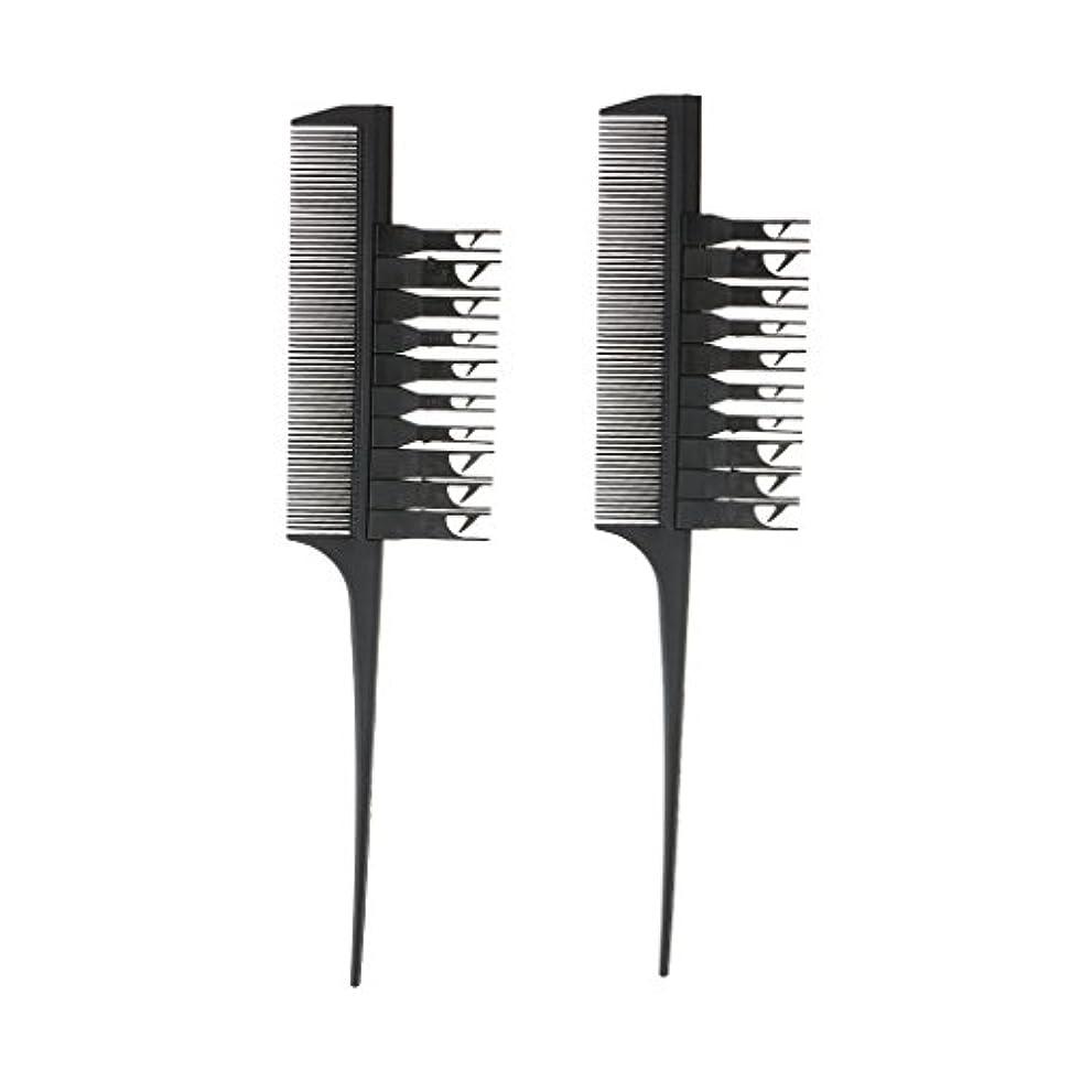 海上バーマド将来の2個 コーム 櫛 ブラシ ヘアダイブラシ サロン ヘアカラーリング 髪の毛 スライス 交換可能
