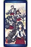 Fleetコレクション–Shipこの–折りたたみ画面スタイルHolographicポスターAbukuma Yahagi Sako能代市1項目