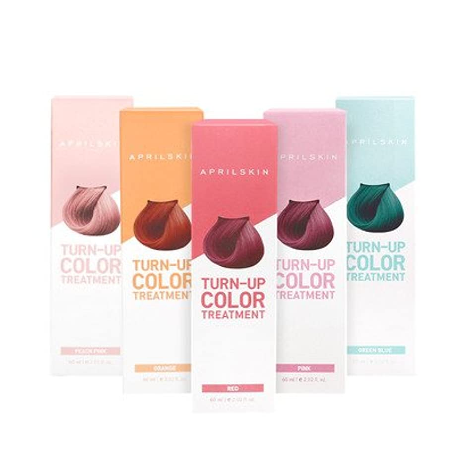グレー受益者コードApril Skin(エイプリルスキン) ターンアップカラー トリートメント/Turn up Color Treatment 60ml(レッド) [並行輸入品]