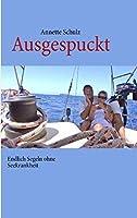Ausgespuckt (German Edition) [並行輸入品]