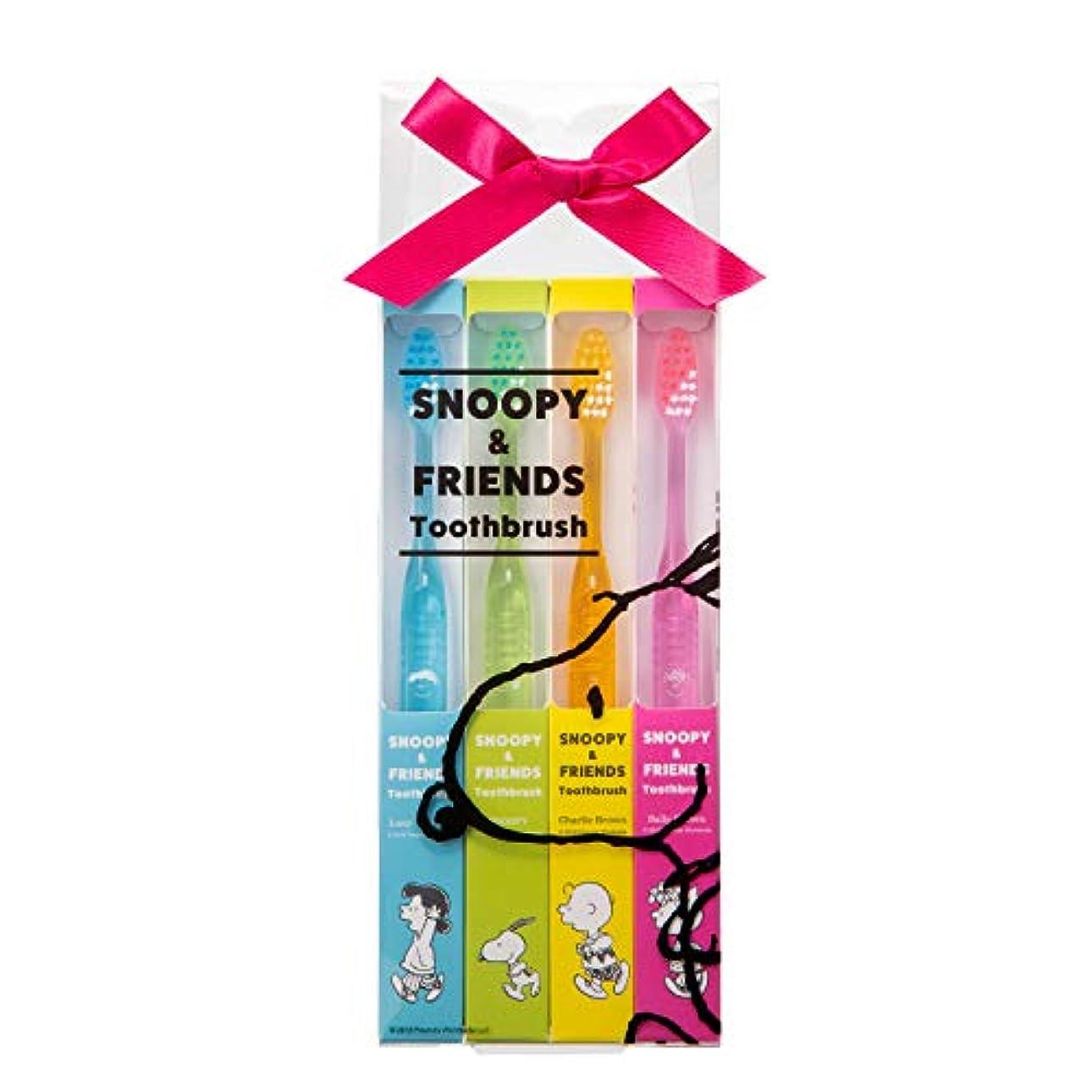 ヘルメット蚊キャンセルファイン スヌーピー&フレンズ歯ブラシ ギフトボックス(4本入り)