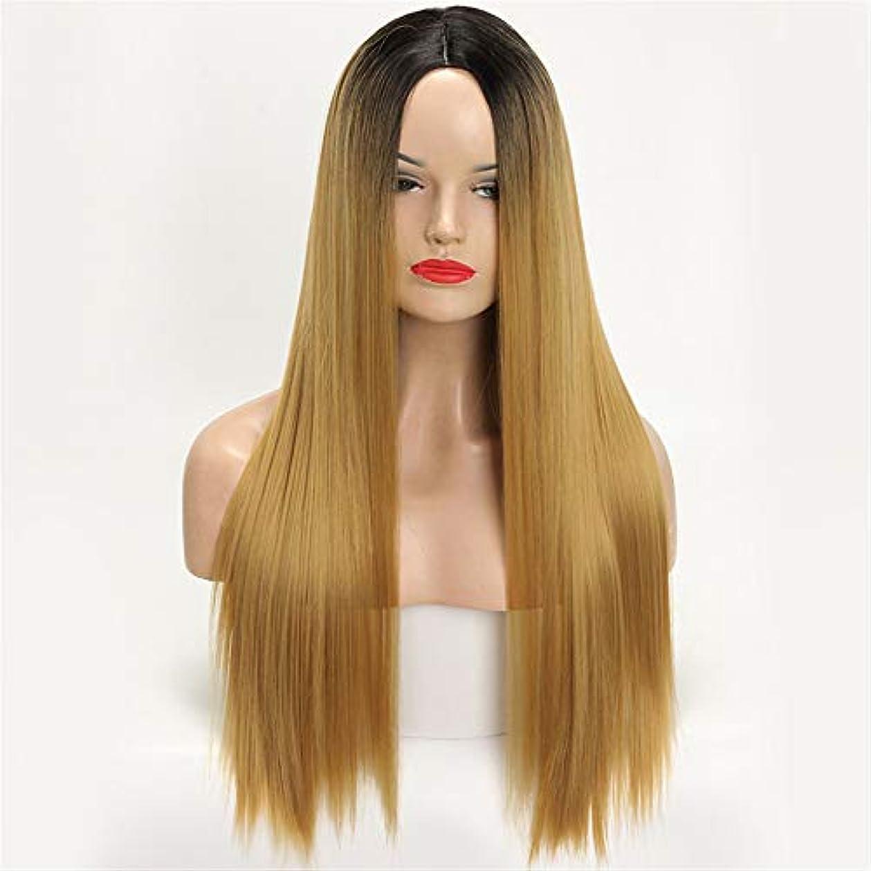 愛情成熟迷信かつらロングストレートヘア女性勾配化学繊維フードオンブルブラックブロンドロングストレート高温合成繊維ウィッグ女性用ウィッグ30インチ