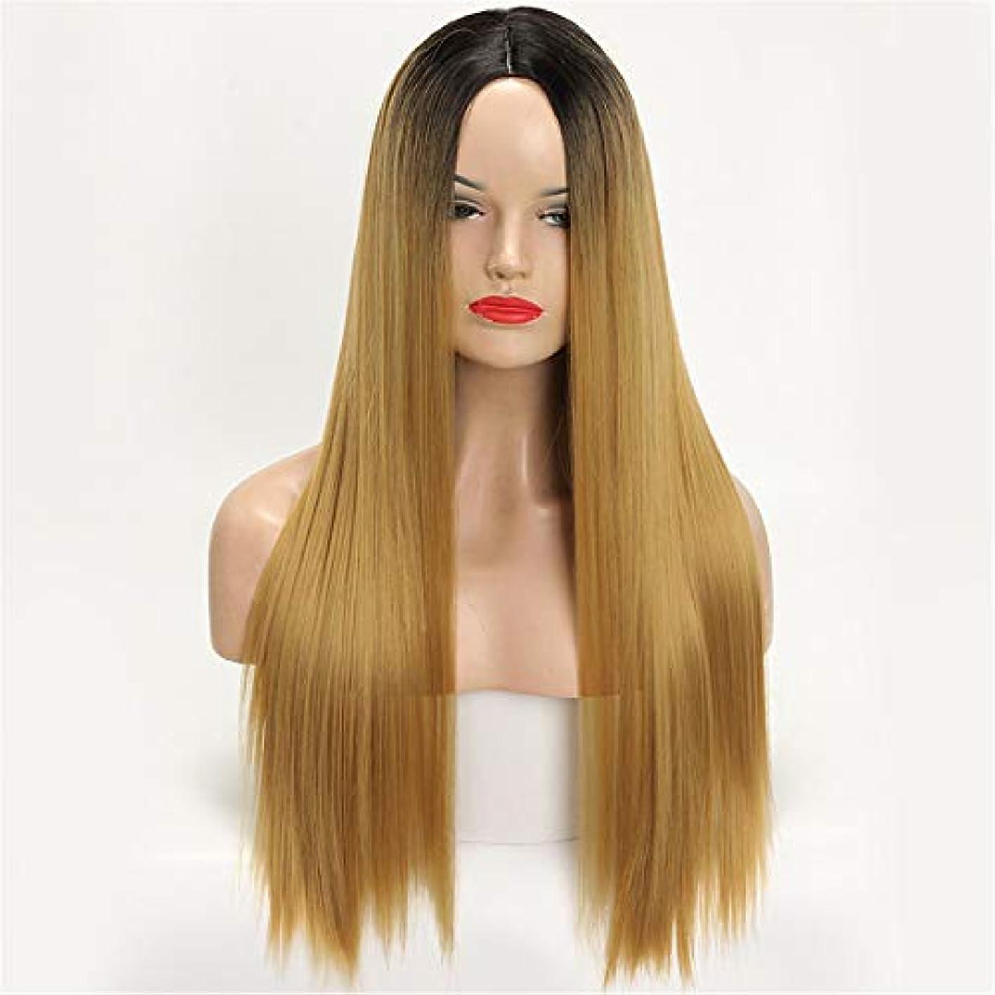 かつらロングストレートヘア女性勾配化学繊維フードオンブルブラックブロンドロングストレート高温合成繊維ウィッグ女性用ウィッグ30インチ
