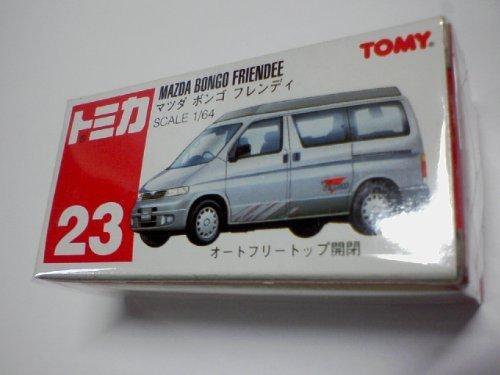 トミカ NO.23 マツダ ボンゴ フレンディ / オートフリー トップ開閉