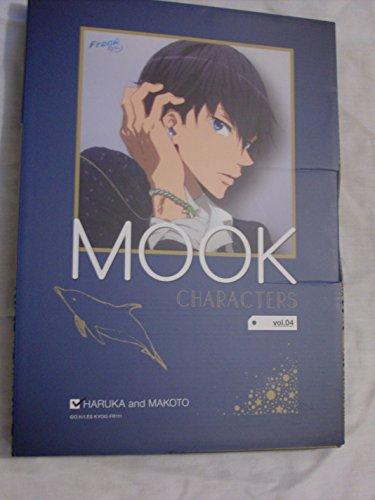 【Free!-Eternal Summer- 公式キャラクターズムック】CHARACTERS MOOK vol.4  Haruka & Makoto 遙&真琴