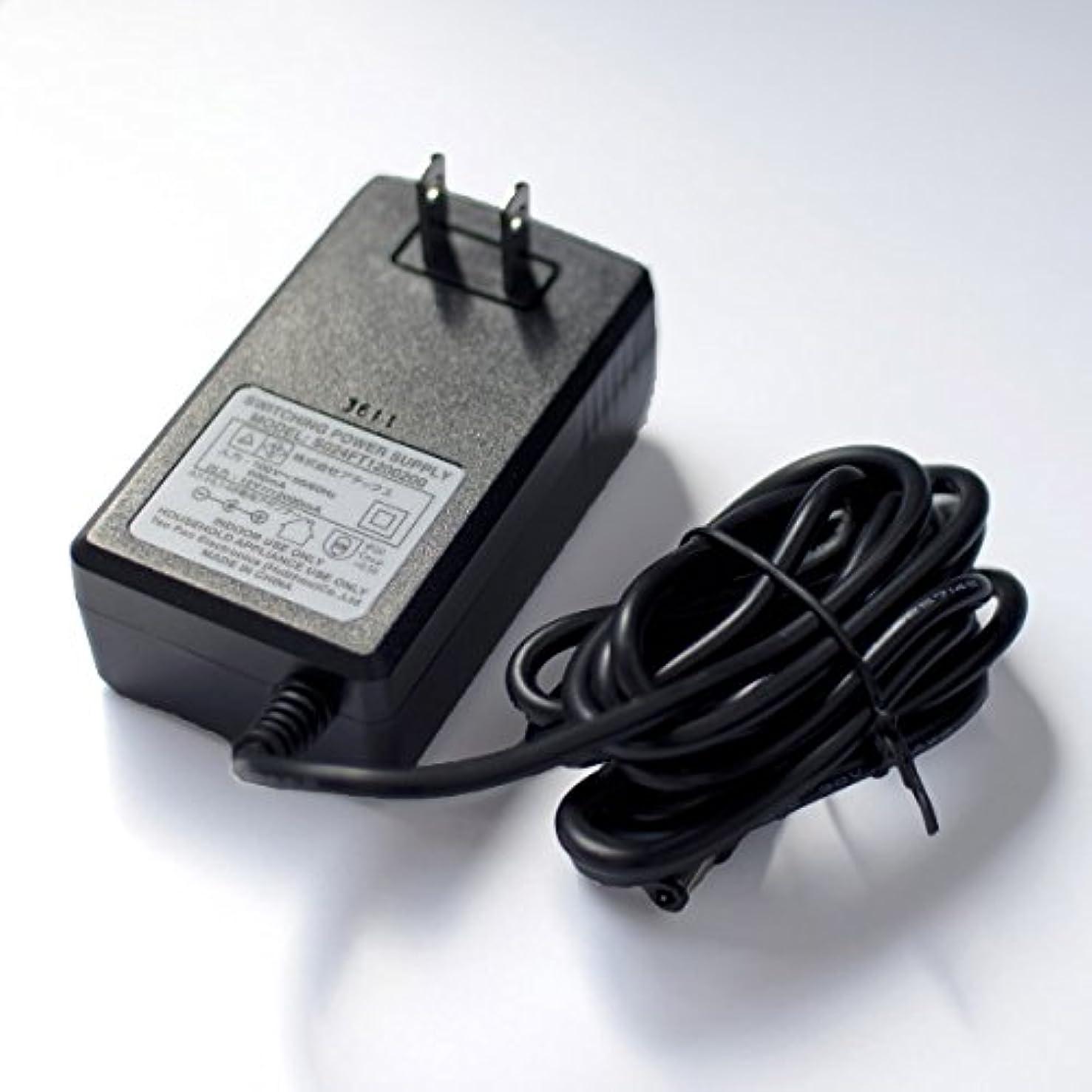 ルルド マッサージクッション専用アダプター (AX-HL138C用)