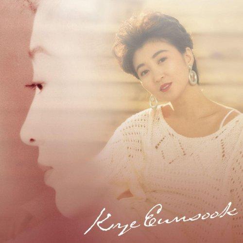 Miwaku no Kye Eunsook Best