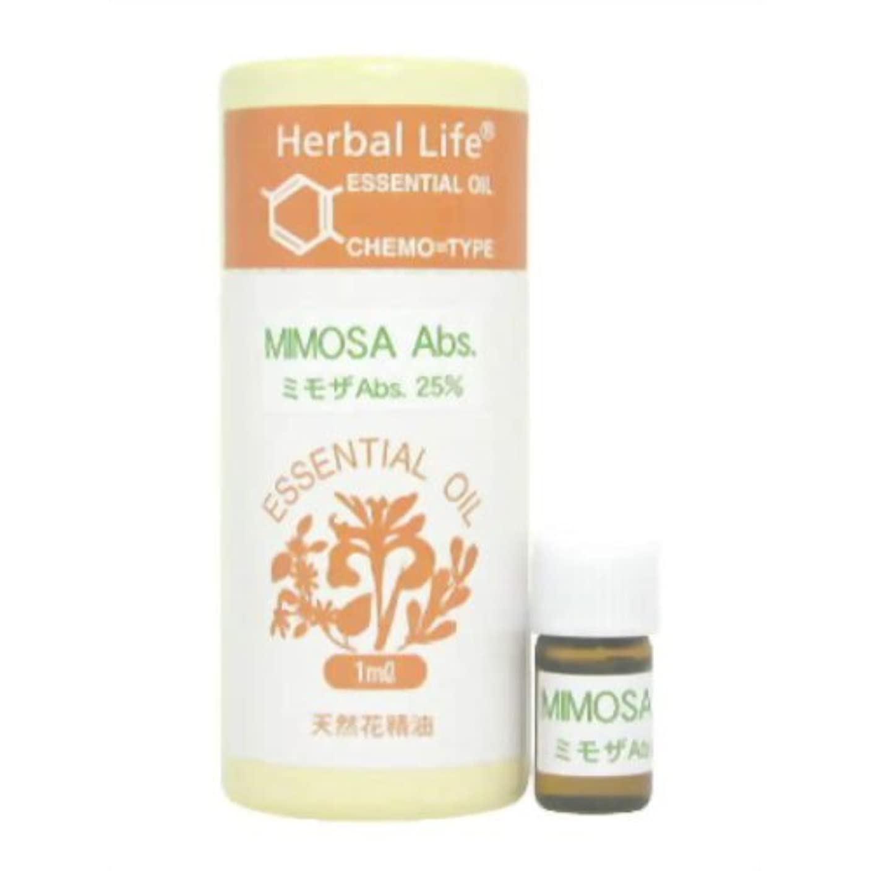 図苛性芸術生活の木 Herbal Life ミモザAbs(25%希釈液) 1ml