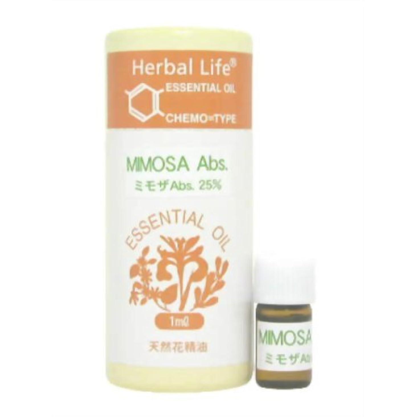 立法抽象荒野生活の木 Herbal Life ミモザAbs(25%希釈液) 1ml