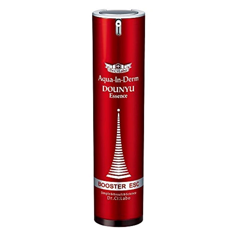 着替えるシャンパン熱狂的なドクターシーラボ アクアインダーム 導入エッセンス 美容液 50ml