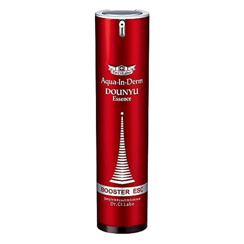壮大ワックス完全に乾くドクターシーラボ アクアインダーム 導入エッセンス 美容液 50ml